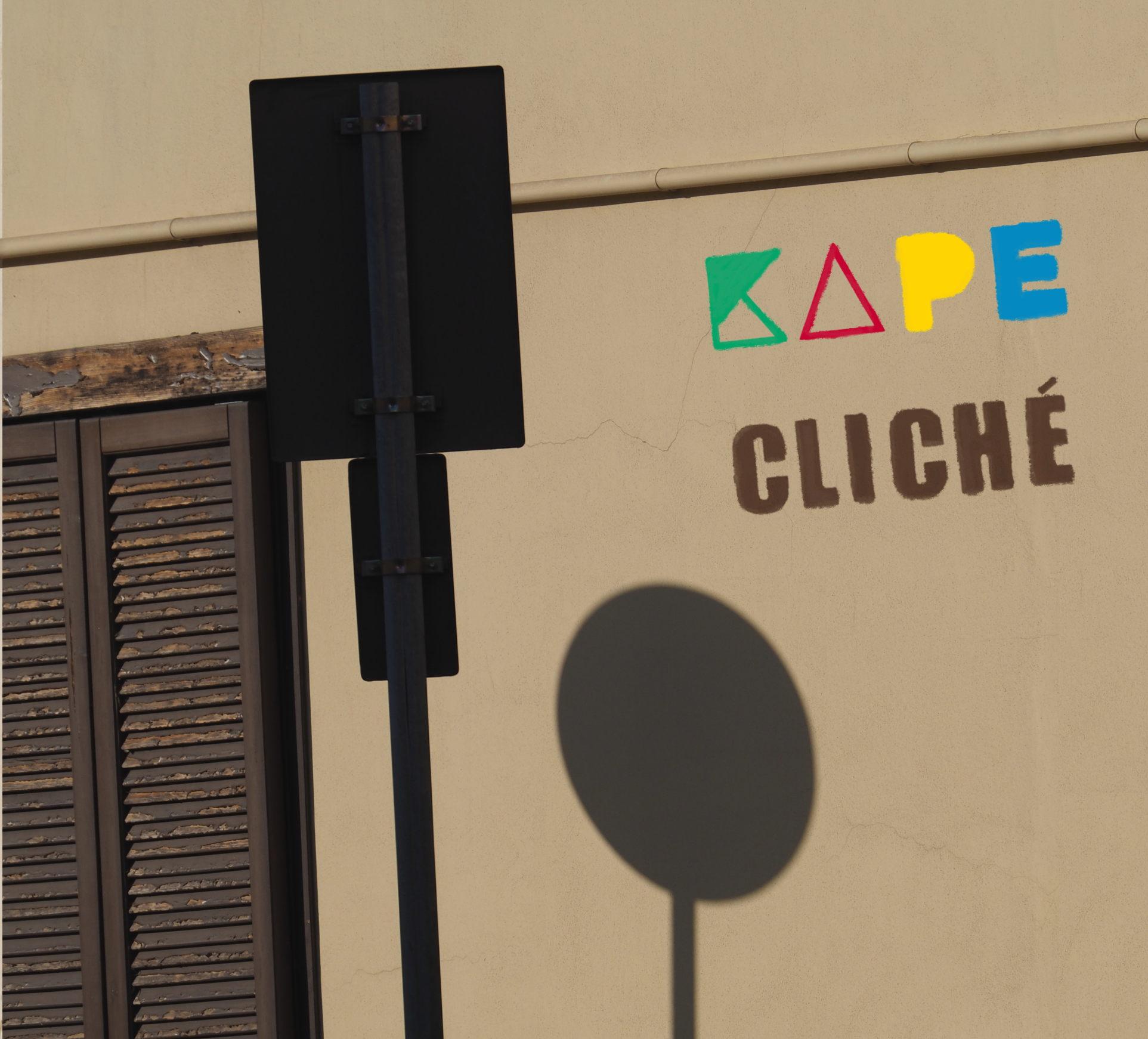 """Cover """"Cliché"""""""